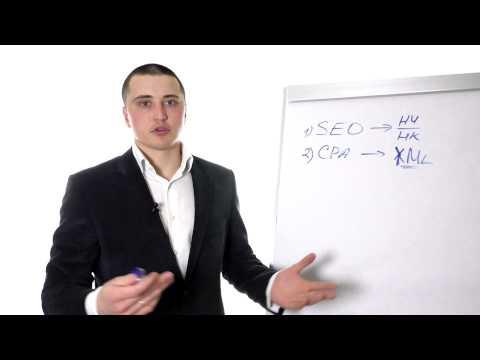3 совета: как получить максимум от продвижения интернет магазина [Академия Лидогенерации]
