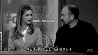 Louis C.K. on Masturbation (with Korean subtitles)
