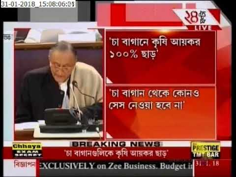 Bengal Budget 2018: Finance Minister Amit Mitra's Budget full speech
