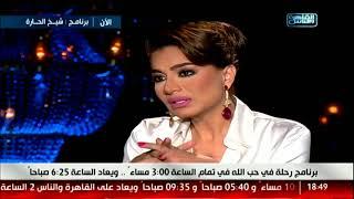 بسمة وهبه لسمير صبري: الوسط الفني مقصر في حق سمير صبري .. شاهد رده!