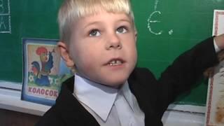 Відкритий урок літературного читання в 2 класі Миколай-Пільського НВК-Частина 2