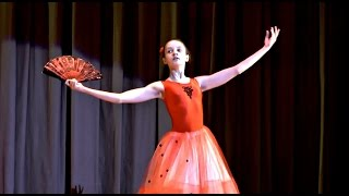 Ансамбль танца «Карамболь». «Испанский танец»