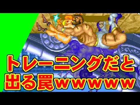 貳回転 - ファイナルアトミックバスター - SUPER STREET FIGHTER II X for Matching Service