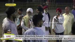 Sangowal (Kapurthala) Kabaddi Tournament 24 May 2017 (Live)