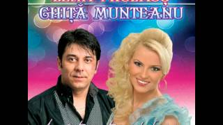 Ghita Munteanu - Fata mea - audio official CD quality