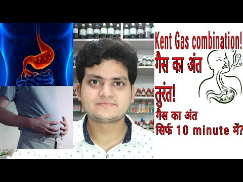Kent gas combination! Homeopathic Combination for gas acidity & indigestion?? Diwali gifts 🎊