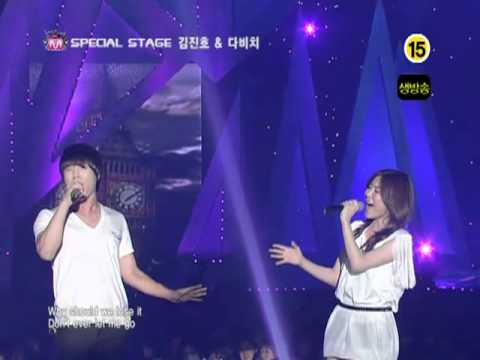 2009 | Davichi & SG Wannabe - Timeless [SPECIAL STAGE]
