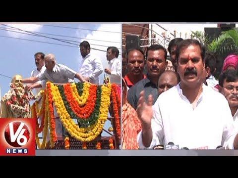 Kaloji Narayana Rao 104th Birth Anniversary Celebrations In Warangal | V6 News