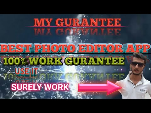 Hd Picture Of Photo Editor Eraser| Photo Editor| How To Edit Photos|edit Photo 2018| 2018