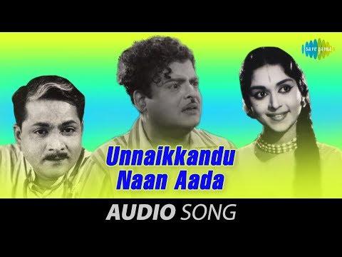 Kalyana Parisu | Unnaikkandu Naan Aada song