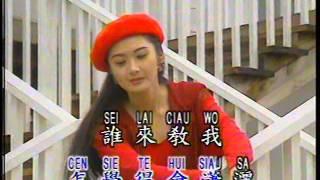强颜欢笑 Qiang Yan Huan Xiao (優必勝 U-Best Production)