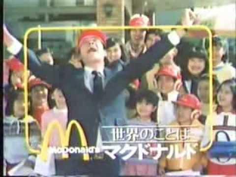 マクドナルド CM Tomato McGrand   FunnyCat.TV