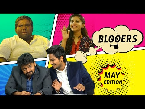 Viva - Bloopers | May Edition