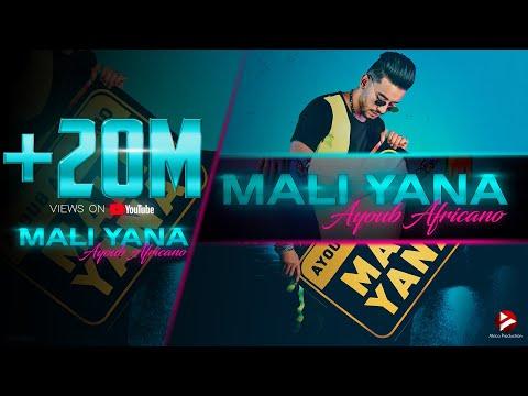 Ayoub Africano - Mali Yana (Exclusive Music Video) | أيوب أفريكانو - مالي يانا