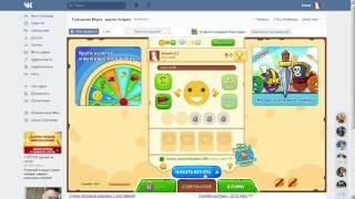 Голодные Игры Онлайн игра (круче агарио) | Выпусков больше не будет