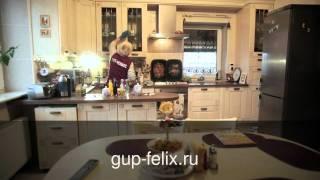 Комплексная уборка квартир от компании ГУП Феликс(, 2012-01-06T13:00:23.000Z)