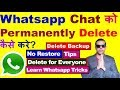 Delete Whatsapp Message Permanently | Delete whatsapp chat permanently | Whatsapp Backup delete