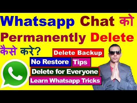 How to stop chat backup on whatsapp android