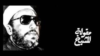 Download Video الشيخ عبد الحميد كشك...قيام الليل MP3 3GP MP4