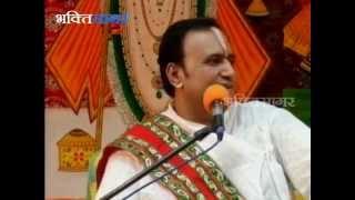Shreemad Bhagwat Katha - Shri Yadunathji Maharaj - Prempuri Ashram (Day 1)