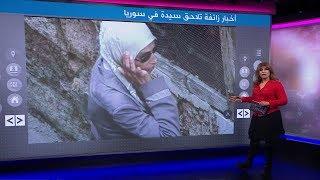 كيف تحولت صورة موظفة سورية إلى رجل يخطف أطفال مدارس؟