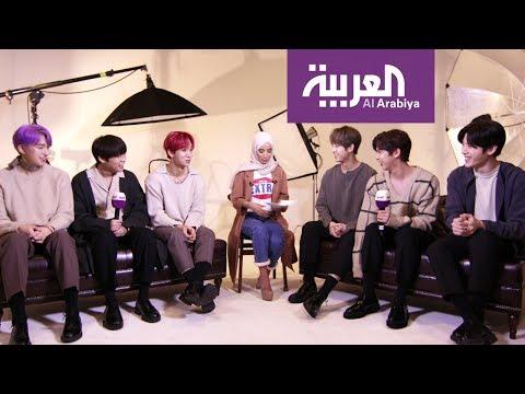 لقاء فرقة snuper الكورية مع العربية