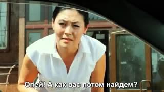 Гонщик таксист. Кинокомедия