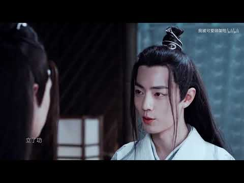 CURRENT MAINLAND CHINESE DRAMA 2019 ] The Untamed 陈情令 - Page 2