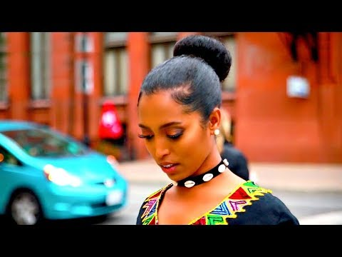 Eyerus Anteneh - Aye Sew | አይ ሰው - New Ethiopian Music 2018 (Official Video) thumbnail