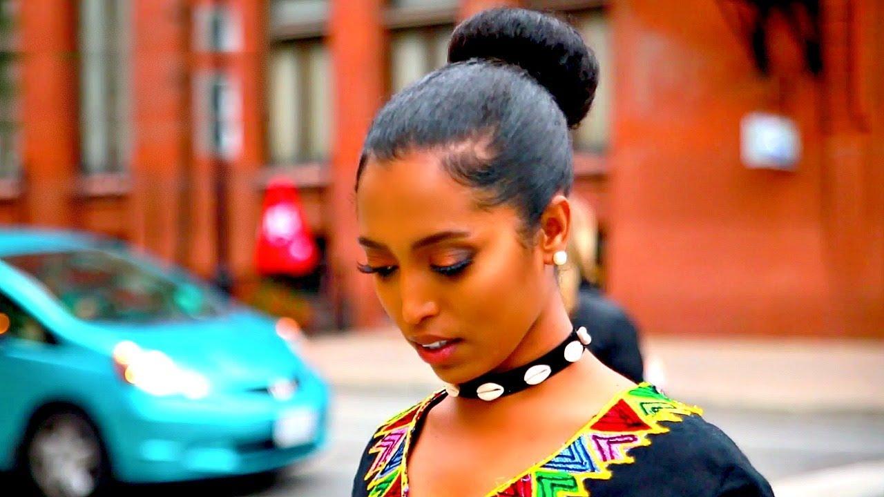 Eyerus Anteneh - Aye Sew አይ ሰው (Amharic)