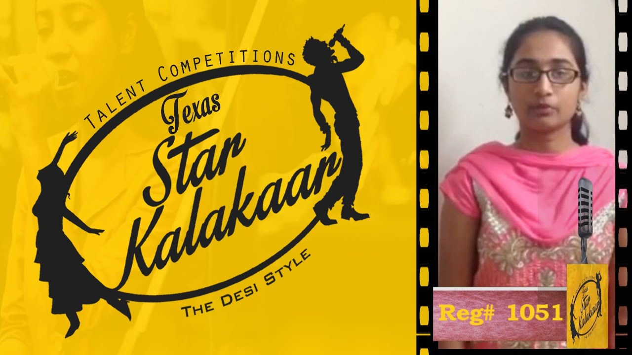 Texas Star Kalakaar 2016 - Registration No #1051