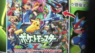 Pokemon Z, New Greninja Reaction!