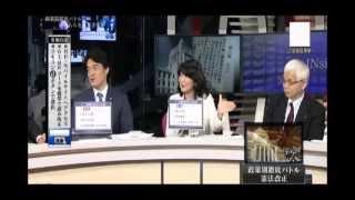 2013年6月3日 二木啓孝(司会) 松田喬和(毎日新聞論説委員) 深津瑠美...