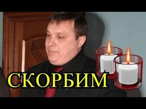 Андрей Разин сообщил о смерти Темниковой
