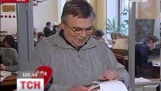 видео Что означает фамилия Балашов: история и происхождение фамилии