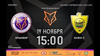 Torpedo Armavir vs Anzhi Makhachkala II full match