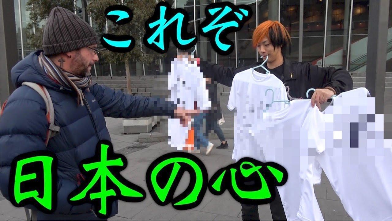 【ドベは罰】外国人に好かれる「日本語Tシャツ」対決!!!
