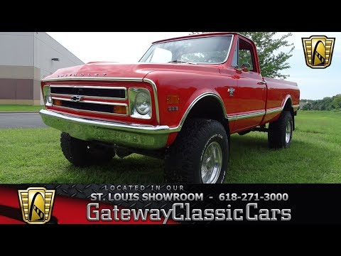 #7816 1968 Chevrolet K30 Gateway Classic Cars St. Louis