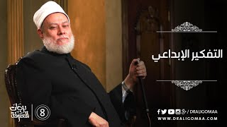 بالفيديو.. جمعة: عقلية مرشد الإخوان السابق هشة وخرافية