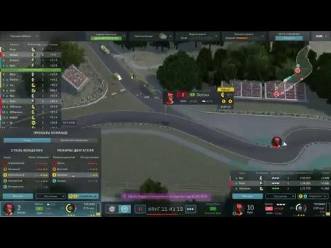 Motorsport Manager Coop