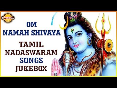 Om Namah Shivaya Nadaswaram | Lord Shiva Tamil Devotional Songs | Devotional TV