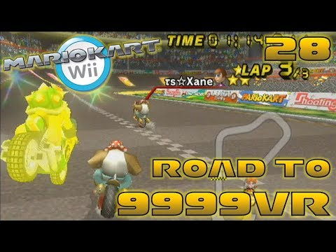 The Most UNLUCKY Races! - Road to 9999vr Ep 28 - Mario Kart Wii Wiimmfi CTGP