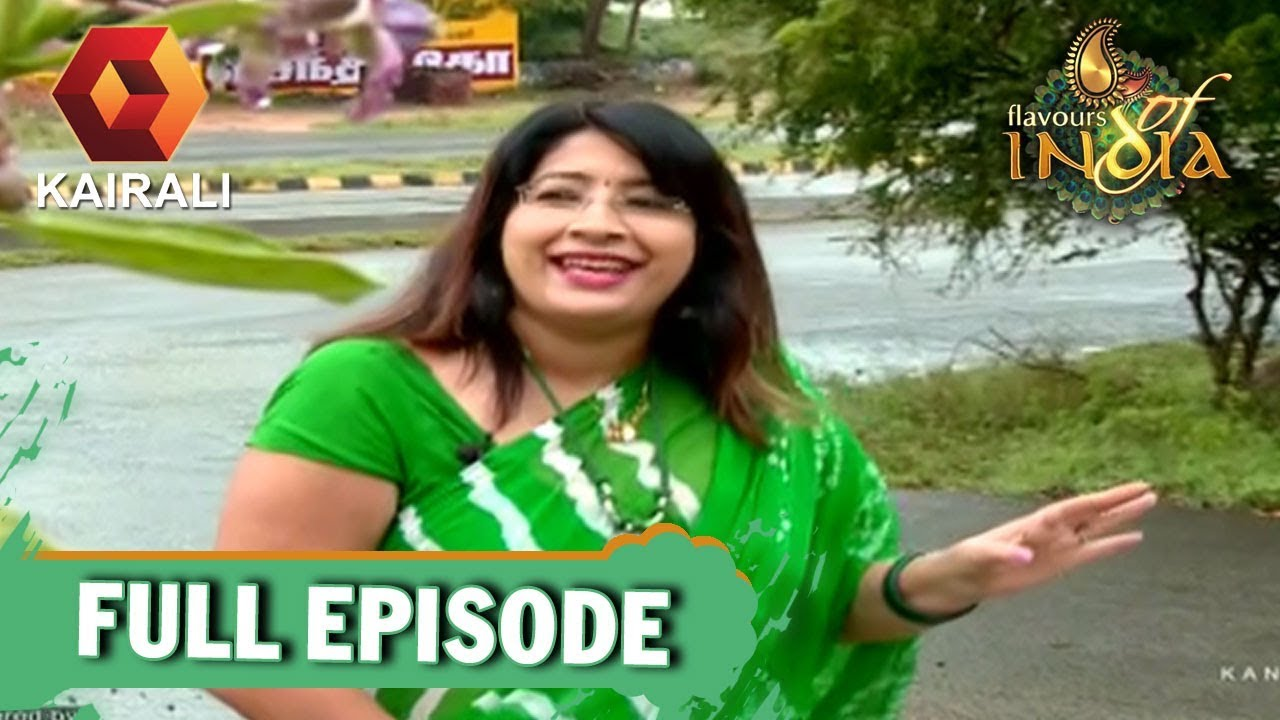 Flavours Of India  | 20th October 2018