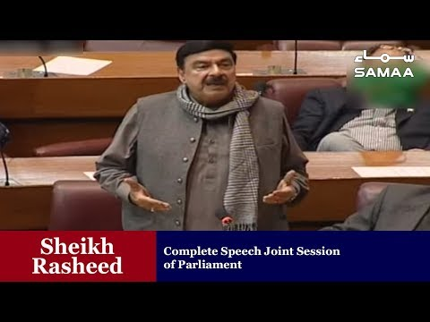 Sheikh Rasheed Complete Speech Joint Session Of Parliament | SAMAA TV