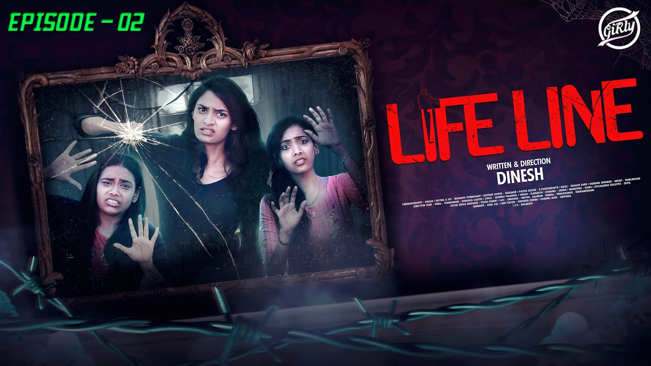 LIFE LINE | WEB SERIES | EPISODE 2 | GIRLY