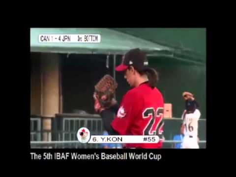 2012 Women's Baseball World Cup CAN vs JPN