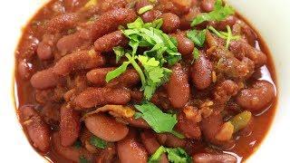 ഇന മതൽ വൻപയർ ഇതപല പതയ രതയൽ തയയറകക നകക  Rajma Masala Curry  Rajma Recipes