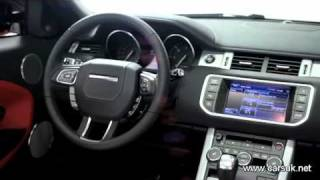 Range Rover Evoque 5 Door Video