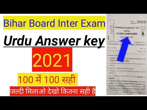 #urdu_answer_2021setA #Inter_Urdu_Answer_key 2021Set-A #Class 12th Urdu Answer Key 2021#