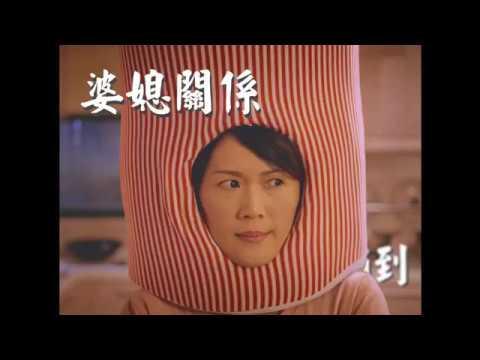 【 神奇火鍋拳   家庭關係兩相全  】